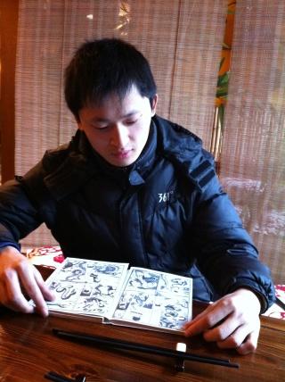 陈浩大蛇纹身图片