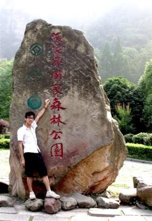丛林资料照片_广西钦州征婚交友_珍爱网